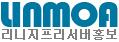 No.1 리니지 프리서버 홍보 사이트 린모아